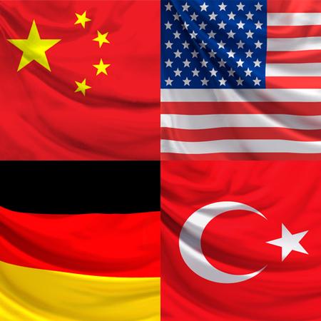 ამანათები ჩინეთიდან თურქეთიდან ამერიკიდან გერმანიიდან